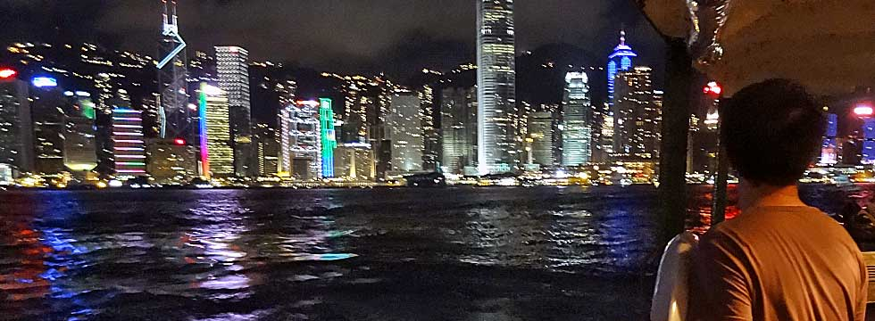 Star Ferry, Hong Kong.